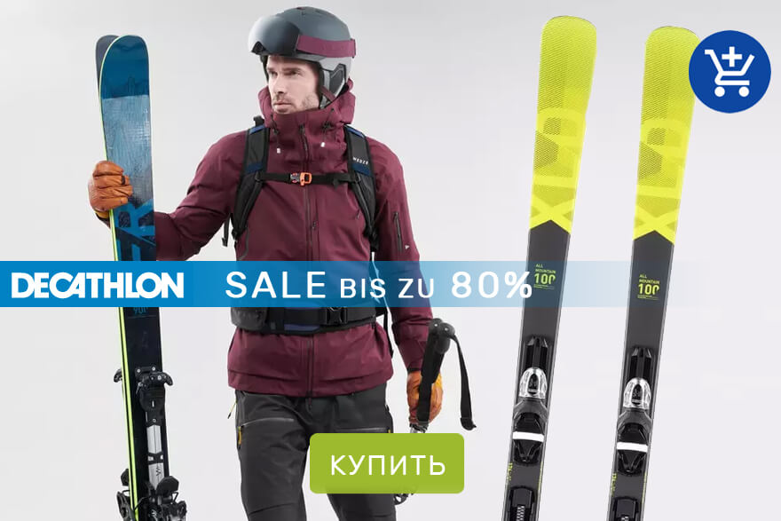 Decathlon магазин зимних видов спорта