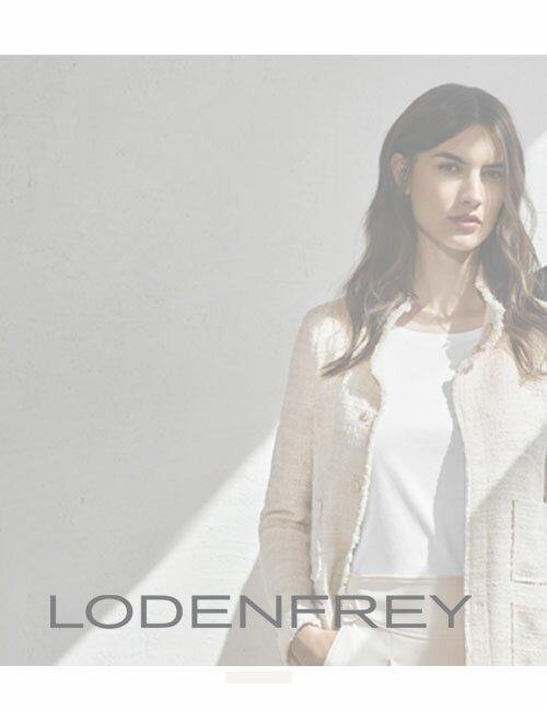 Женский жакет Lodenfrey