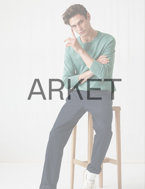 мужскте брюки Arket (Аркет)