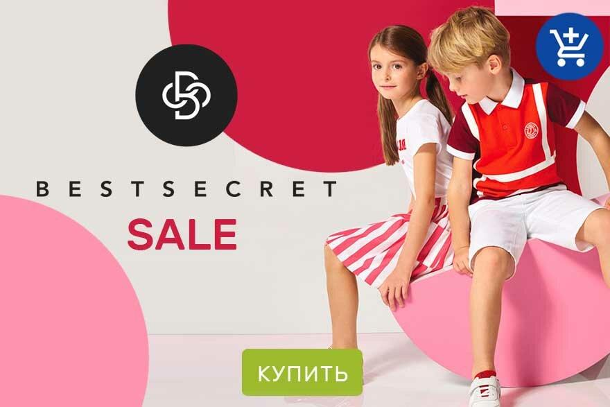 дизайнерская одежда в BestSecret