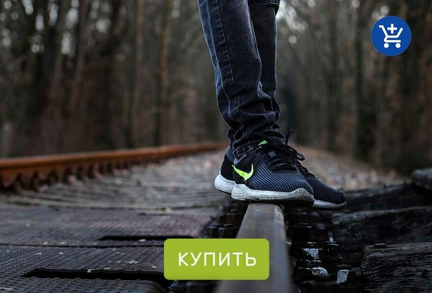 купить обувь для бега