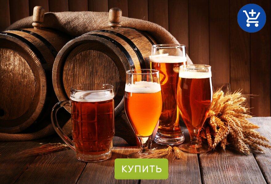 подарок любителю пива